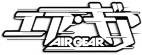 airgear.ru